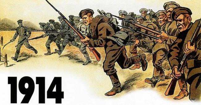 День памяти российских воинов