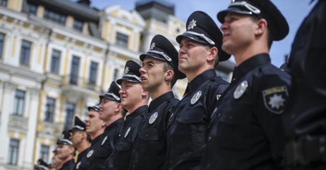 День поліції України