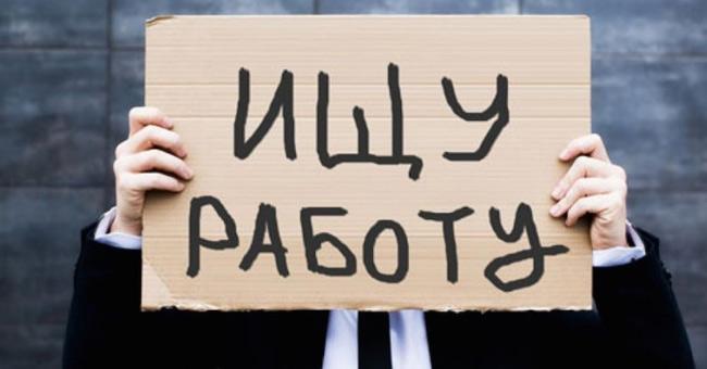 Какой праздник 28 января в России и мире