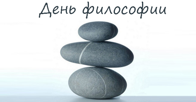Какой праздник 21 ноября в России и мире