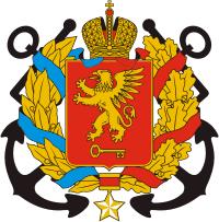 Большой герб Керчи