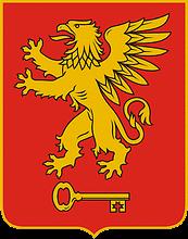 Малый герб Керчи