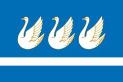 Салават — Википедия
